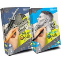 پکیج آموزش نقاشی سیاه قلم