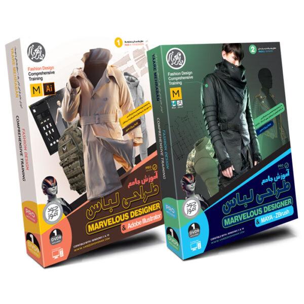 آموزش طراحی لباس با نرم افزار marvelous designer،آموزش نرم افزار طراحی لباس مارولوس،آموزش طراحی لباس با ایلوستریتور