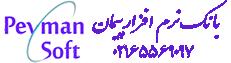 لوگوی سایت فروش آنلاین