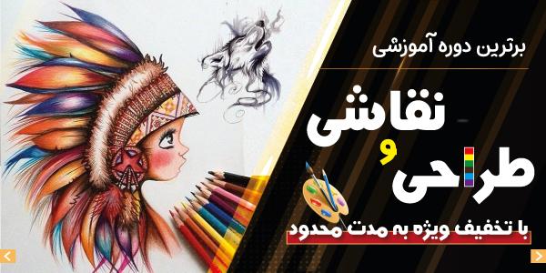 بهترین پکیج آموزش نقاشی،آموزش نقاشی سایه قلم،آموزش نقاشی رنگ روغن