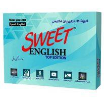 بهترین نرم افزار آموزش زبان،خرید نرم افزار آموزش زبان،نرم افزار آموزش زبان،