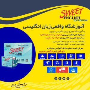 پکیج آموزش زبان انگلیسی | بهترین پکیج آموزش زبان | آموزش زبان از صفر