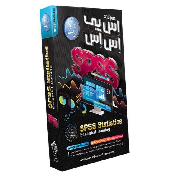 آموزش spss-نرم افزار spss-آموزش ساده spss