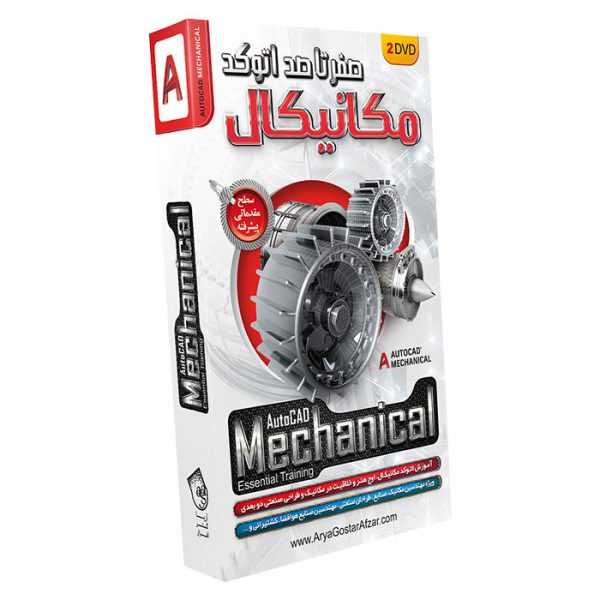 آموزش اتوکد مکانیکال | آموزش طراحی مکانیکی | فیلم آموزش اتوکد مکانیکال