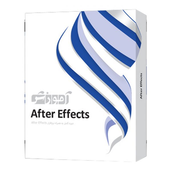 آموزش افتر افکت شرکت پرند | آموزش کامل افتر افکت | آموزش After Effect cc پرند