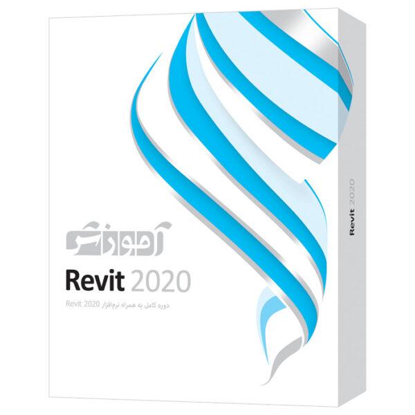 آموزش رویت 2020 | آموزش رویت پرند | آموزش رویت معماری