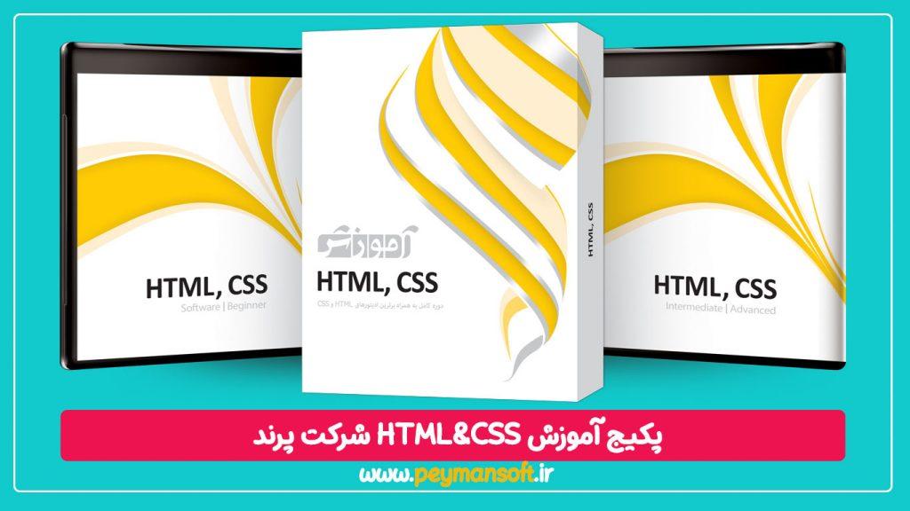 آموزش css   آموزش HTML   آموزش HTML&CSS