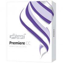 آموزش پریمیر | آموزش Premier cc | صفر تا صد پریمیر