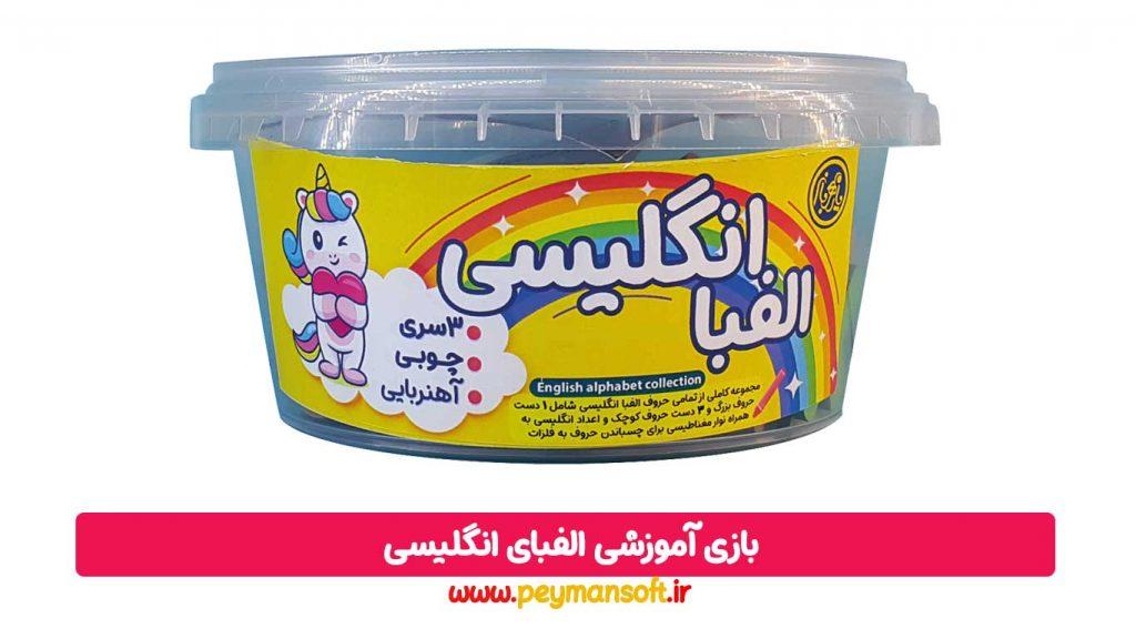 آموزش الفبا   آموزش الفبای فارسی   آموزش اعداد   بازی آموزش الفبا