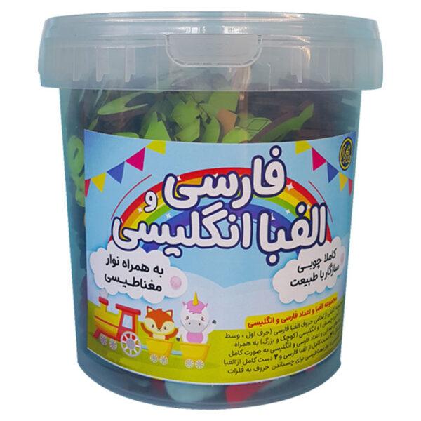 آموزش اعداد   آموزش الفبا   آموزش الفبای فارسی   آموزش الفبای انگلیسی